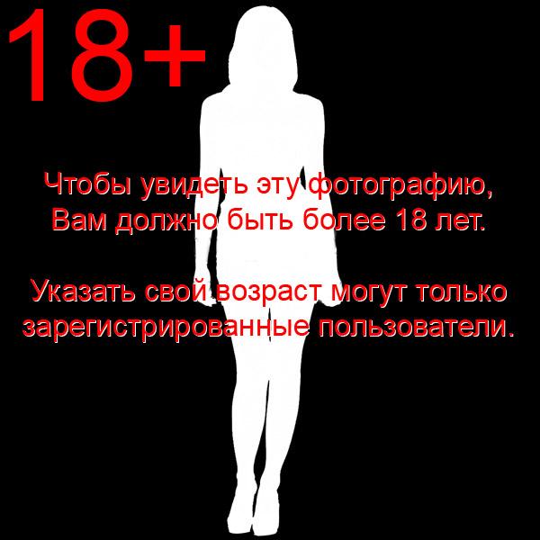 18+ Когда пачка чрезвычайно короткая